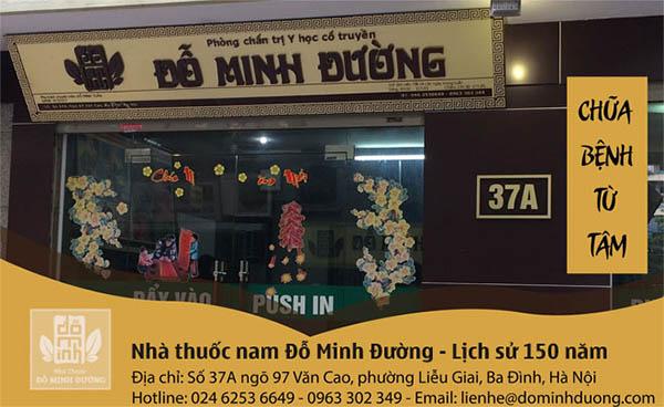Nhà thuốc nam gia truyền 150 năm Đỗ Minh Đường