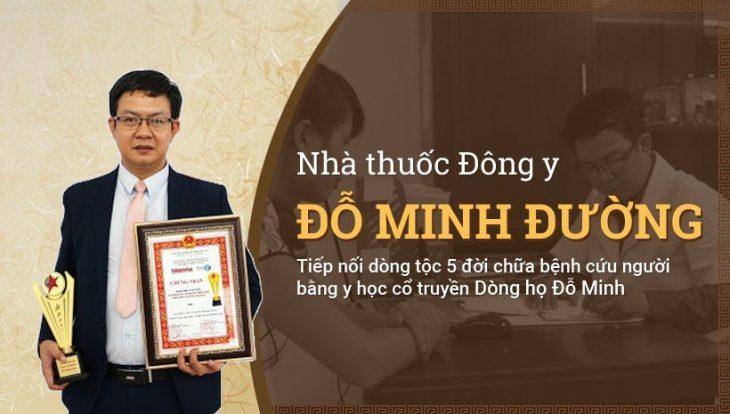 Lương y Đỗ Minh Tuấn - truyền nhân đời thứ 5 của nhà thuốc Đỗ Minh Đường