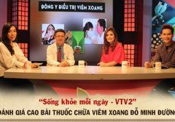 vtv2 đánh giá cao bài thuốc chữa viêm xoang Đỗ Minh Đường